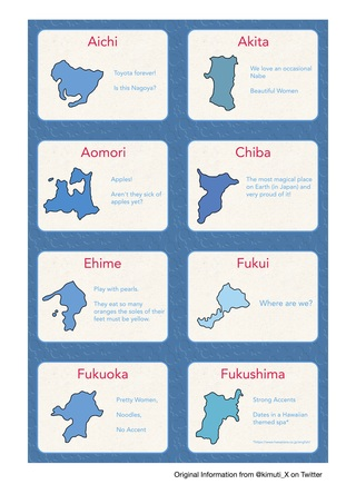 JapanesePrefecture'sPDF