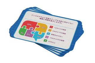 Japanese_Cards_PDF