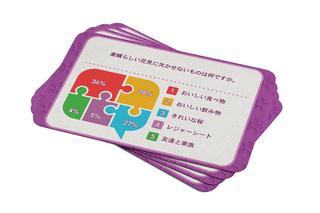 Japanese Cards